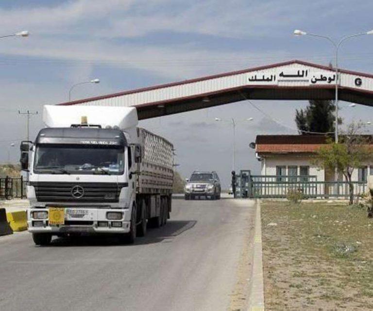 شاحنات في معبر جابر- نصيب الحدودي بين سورية والأردن (صحيفة الرأي الأردنية)